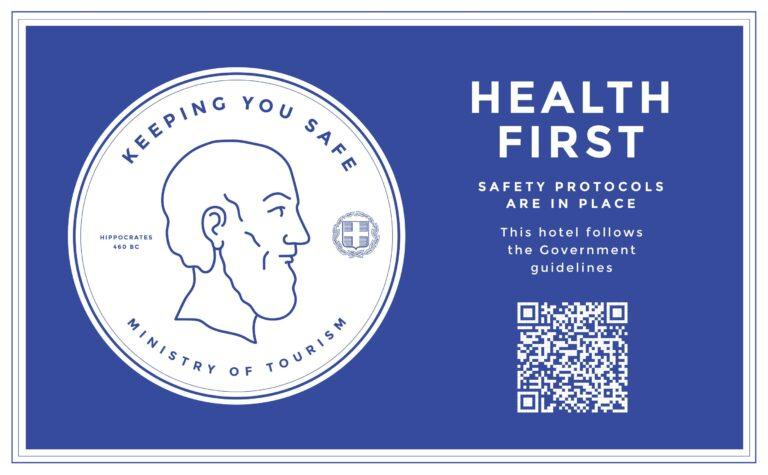Health First Certificate